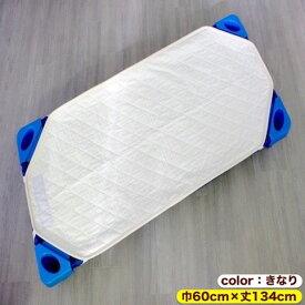 保育園コットシーツ 巾60cm×丈134cm コットシーツ コットカバー 午睡ベット 保育園お昼寝 素材を含め1ランク上のコットシーツを目指しました