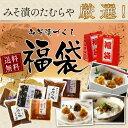 楽天ランキング受賞たむらや特選7福袋5000円【10P13Dec14】