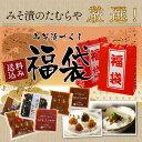 楽天ランキング受賞たむらや特選3福袋1980円【10P30Nov14】