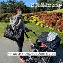 【 タイ ナラヤ NaRaYa リボンバッグ 四角型 L Wファスナー】かわいい 可愛い CA 宝塚 娘役 旅行 ポイント消化 着物 …