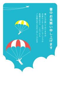 《かもめーる 10枚》暑中見舞いはがき(パラグライダー♪♪)(2020-002)《63円切手付ハガキ》