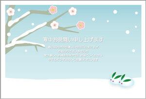 《私製 5枚》寒中見舞はがき(仲良し雪うさぎ)(pka-02)《切手なし/裏面印刷済み/ポストカード》