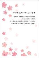 《官製10枚》寒中見舞いはがき(桜さくら)(pka-05)《62円切手付ハガキ/ヤマユリ切手/裏面印刷済み》