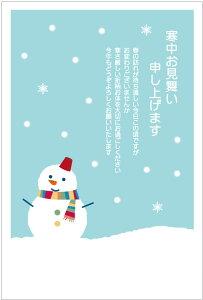 《私製 5枚》寒中見舞はがき(ゆきんこ*)(pka-06)《切手なし/裏面印刷済み/ポストカード》