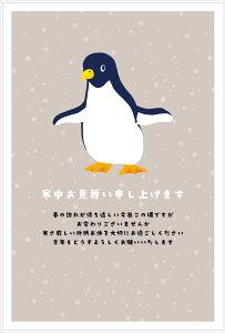 《私製 5枚》寒中見舞はがき(ぼく、ペンペン)(pka-08)《切手なし/裏面印刷済み/ポストカード》