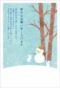 《私製 5枚》寒中見舞はがき(なかよしとりお)(pka-09)《切手なし/裏面印刷済み/ポストカード》