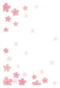《私製 5枚》桜さくら 寒中・余寒見舞いに 《切手なし/裏面印刷済み/ポストカード》