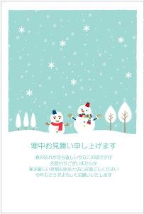 《私製 5枚》寒中見舞はがき(ゆきペア)(pka-001)《切手なし/裏面印刷済み/ポストカード》