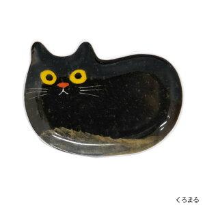 ねこ豆皿E.minette豆皿MARUMARI
