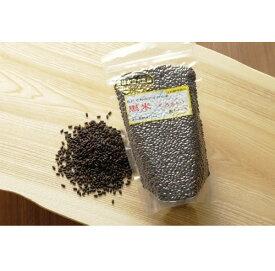 安心安全無農薬のたにぐちの古代米 黒米 320g入×2パック (チャック式真空パック) 新米 プチプチ くろまい くろ米