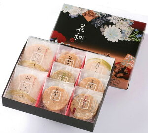 花和(はななごみ)[えび煎餅]24枚入り贈って安心!もらって嬉しい!えびせんべい処 佳長よりお届けします♪【内祝・粗品・お中元・お歳暮・結婚内祝・快気内祝・粗供養・お供え・