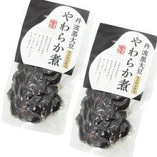 丹波黒大豆やわらか煮80g2袋[保存料不使用][兵庫県但馬産]黒大豆おせち和食上質甘さ控えめ