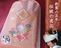 花嫁煎餅15袋箱詰めセット