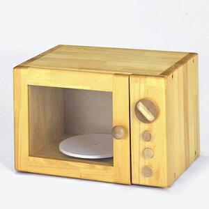 【子どもの家具】電子レンジ ブロック社(日本製)お子様の成長に!※北海道、離島は別途送料がかかる場合がございます