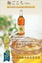 トキワ 梅ごこち 720ml(清涼飲料水)この夏の疲労回復に飲む酢!ほんのりとした甘さ♪さわやかな酸味♪うめごこち梅心地うめ心地umegokochi umegokoti ウメゴコチ
