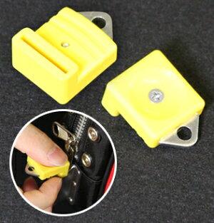 SE-1錠(エスイーワンジョウ)専用ウィッティーキャップ解錠補助パーツ