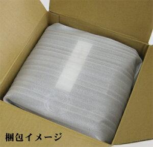 梱包イメージ