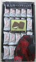 桃太郎ベイクドショコラ(大) 岡山土産 桃太郎 岡山 ギフト お菓子 お取り寄せ 岡山県 グルメ プレゼント 焼きショコラ…