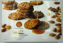 蒜山キャラメルショコラクッキー(大) 24枚入 岡山土産 蒜山土産 ギフト プレゼント キャラメル クッキー サ…