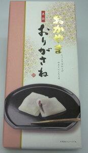 おかやま おりがさね 10個入 岡山土産 お土産 ギフト 折り餅 つぶ餡 懐かしい