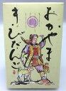 おかやま きびだんご 15個入 岡山土産 桃太郎 ギフト プレゼント お餅詰め合せ きびだんご お餅