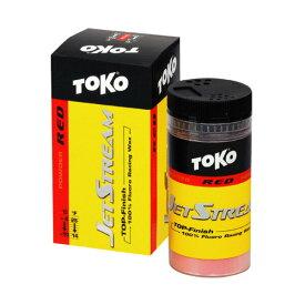 【アウトレットWAX】TOKO 〔トコワックス〕 JET-FFパウダー レッド 30g パウダー