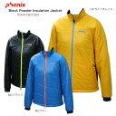 【在庫処分】【LW】【送料無料!!】PHENIX 〔フェニックス ミドルレイヤー〕<2015>Black Powder Insulation Jacket PA...