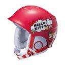 SWANS〔スワンズ ジュニアスキーヘルメット〕<2016>H-55 R【ハローキティ】〔キャラクター〕〔z〕