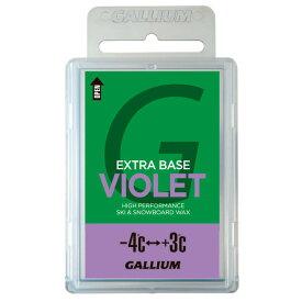 GALLIUM ガリウム ワックス EXTRA BASE VIOLET 〔100g〕 SW2075 固形 スキー スノーボード スノボ