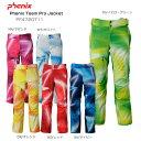 【在庫処分】PHENIX 〔フェニックス スキーウェア〕<2015>Phenix Team Pro Pants PF472OB11 〔z〕〔SA〕