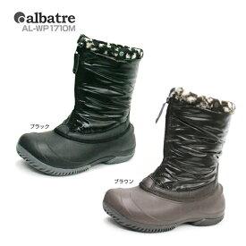 albatre 〔アルバートル スノーシューズ〕 AL-WP1710M