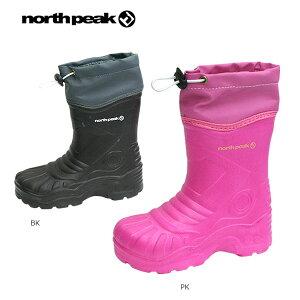 north peak ノースピーク ジュニア キッズ スノーシューズ 子供用 JUNIOR SNOW BOOTS NP-7032 〔SA〕