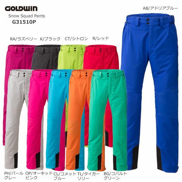 【LW】GOLDWIN〔ゴールドウィン スキーウェア パンツ レディース〕<2016>W's Snow Squad Pants GL31510P【SP】〔SA〕
