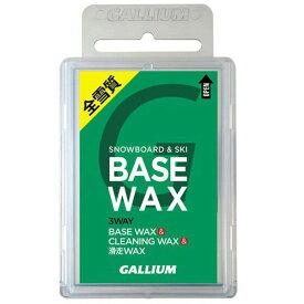 GALLIUM ガリウム ワックス BASE WAX 〔100g〕 SW2132 固形 スキー スノーボード スノボ