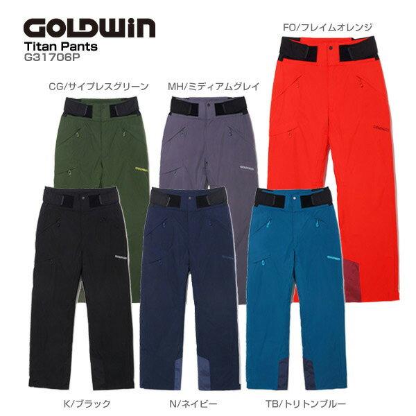 【P5倍!】【あす楽】GOLDWIN〔ゴールドウィン スキーウェア パンツ〕<2018>G-TITAN PANTS G31706P【GORE-TEX】【送料無料】【MUJI】