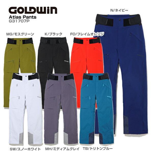 GOLDWIN〔ゴールドウィン スキーウェア パンツ メンズ レディース〕<2018>ATLAS PANTS G31707P【送料無料】【技術選着用モデル】【MUJI】