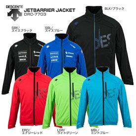 DESCENTE〔デサント ミドルレイヤー〕<2018>JETBARRIER JACKET DRC-7703 スキー スノーボード