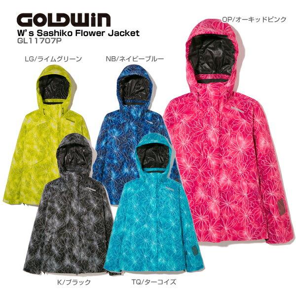 GOLDWIN〔ゴールドウィン スキーウェア ジャケット レディース〕<2018>W's SASHIKO FLOWER JACKET GL11707P【送料無料】【技術選着用モデル】【GARA】