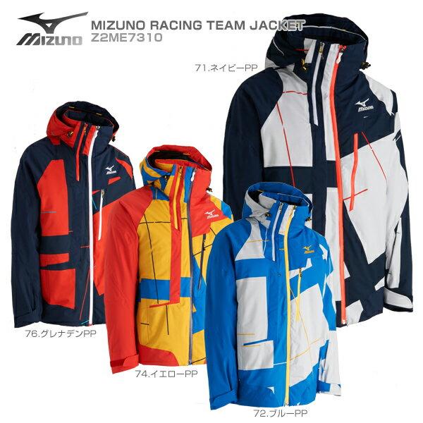 【1000円OFFクーポン配布中】MIZUNO〔ミズノ スキーウェア ジャケット〕<2018>RACING TEAM JACKET Z2ME7310【送料無料】【GARA】 スキー スノーボード