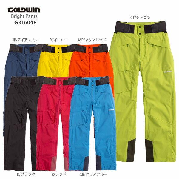 【スマホからエントリーでP10倍! 11/14 10時〜11/21 9時59分】GOLDWIN〔ゴールドウィン スキーウェア パンツ メンズ レディース〕<2017>Bright Pants G31604P【MUJI】〔SA〕