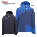 ★PHENIX〔フェニックス トレーニングウェア〕<2017>Phenix Team Jersey Jacket PF672TT03〔z〕