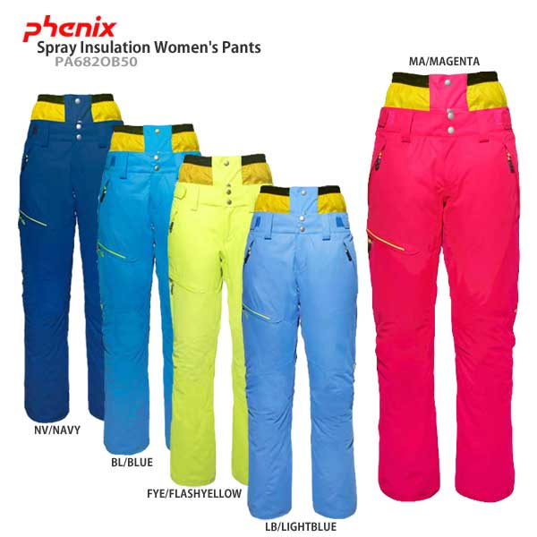 【スマホからエントリーでP10倍! 11/14 10時〜11/21 9時59分】PHENIX〔フェニックス スキーウェア パンツ レディース〕<2017>Spray Insulation Women's Pants PA682OB50【MUJI】〔SA〕