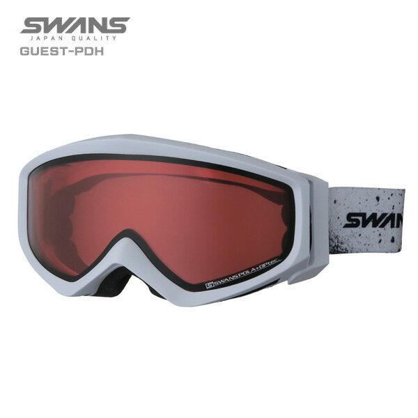 SWANS〔スワンズ スキーゴーグル〕<2017>GUEST-PDH MAW【眼鏡・メガネ対応ゴーグル】【swo】〔SAG〕〔HG〕
