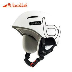 【送料無料】bolle 〔ボレー スキーヘルメット〕<2018>B-STYLE〔ビースタイル〕SOFT WHITE BLACK〔HG〕