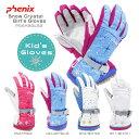 PHENIX〔フェニックス スキーグローブ ジュニア 子供用〕<2017>Snow Crystal Girl's Gloves PS6H8GL92〔z〕