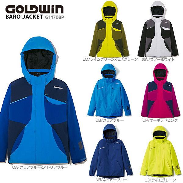 【P5倍!】【あす楽】GOLDWIN〔ゴールドウィン スキーウェア ジャケット〕<2018>BARO JACKET G11708P【技術選着用モデル】【MUJI】【TNPD】〔SA〕