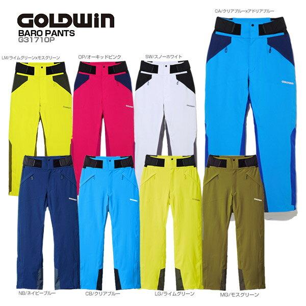 【P5倍!】【あす楽】GOLDWIN〔ゴールドウィン スキーウェア パンツ〕<2018>BARO PANTS G31710P【技術選着用モデル】【MUJI】【TNPD】〔SA〕