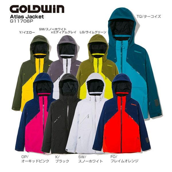 GOLDWIN〔ゴールドウィン スキーウェア ジャケット〕<2018>ATLAS JACKET G11706P【送料無料】【技術選着用モデル】【MUJI】 スキー スノーボード〔SA〕