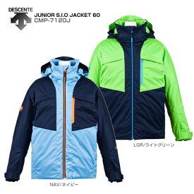 DESCENTE〔デサント ジュニア スキーウェア〕<2018>JUNIOR S.I.O JACKET 60 CMP-7120J 在庫処分〔SA〕