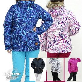 ON・YO・NE オンヨネ スキーウェア レディース ladies <2018>LADIES SUIT ONS80530〔上下セット〕 在庫処分〔SA〕